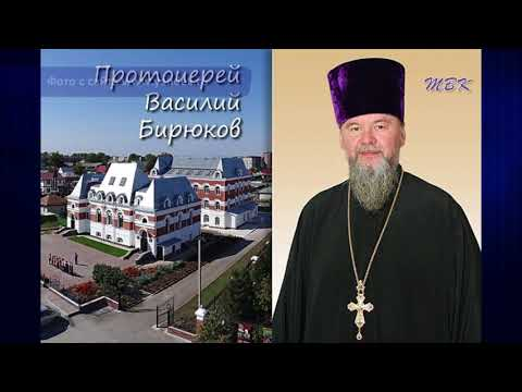 Любимый бердчанами священник Василий Бирюков принял монашество