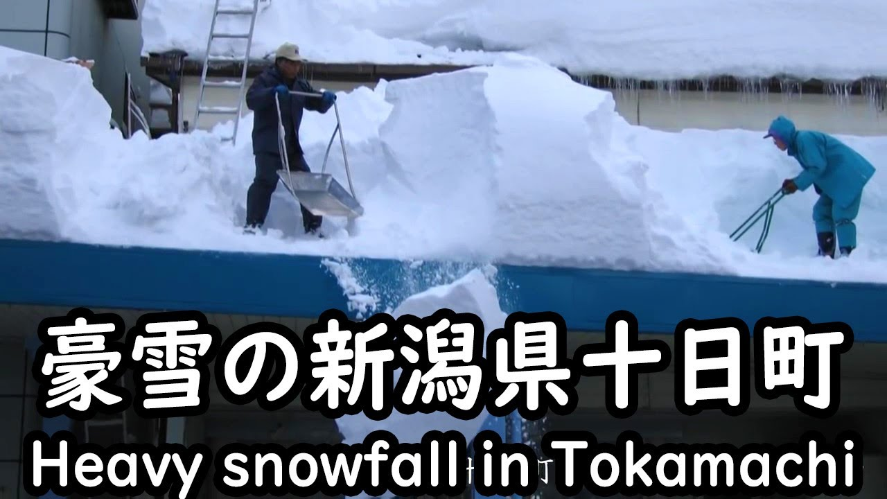 ��������������� heavy snowfall in tokamachiniigata prefecture youtube