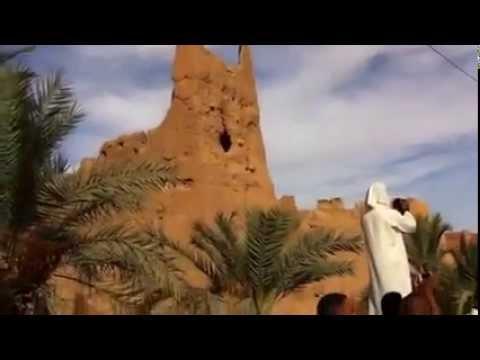 اجواء العيد بقصر ايت عاصم