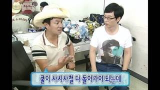 Infinite Challenge, Future Liger #01, 퓨처라이거 20090725 view on youtube.com tube online.