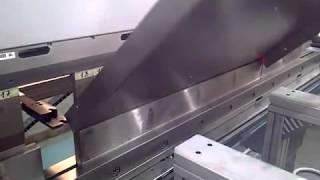 Устройство для автоматической переналадки гибочных инструментов ATA