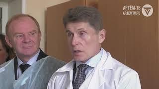 Губернатор Приморья посетил Артёмовскую детскую больницу