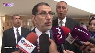 خبر اليوم: العثماني يعلن استعداده لتقديم الاستقالة من رئاسة الحكومة |