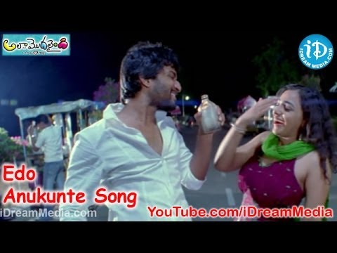 Edo Anukunte Song - Ala Modalaindi Movie Songs - Nani - Nitya Menon - Sneha Ullal