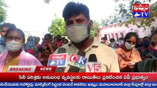 రహదారి నిర్మాణ పనులపై గ్రామస్తుల ఆందోళన Villagers concern over road construction