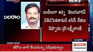 2 Telugu hostages will be released soon: Lakshmi Kant