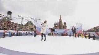 Город 312 - Не теряй меня, Москва