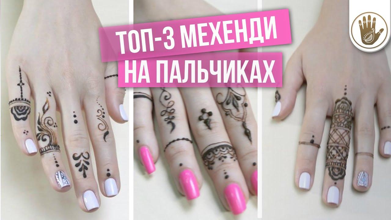 Татуировки на пальцах 83