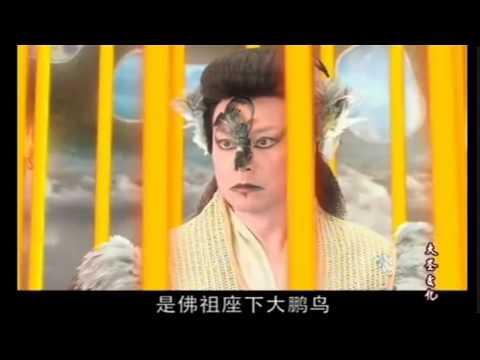 Tân Tế Công 2010 - Tập 01.mp4