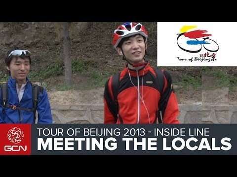 Tour Of Beijing 2013 - Inside Line - What Do Riders Think Of China And What Do The Chinese Think?
