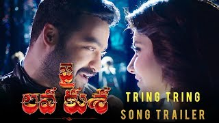 Jai-Lava-Kusa-Movie-Tring-Tring-Song-Trailer