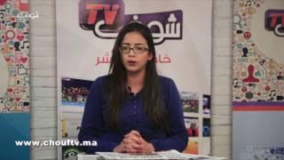 شوف الصحافة: سقوط نصاب ابتز الدولة باسم ترامب |