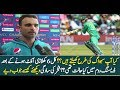 Fakhar zaman Interview after match