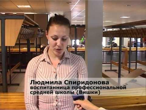 Смотреть видео В Вентспилсе прошла выставка профессиональных школ