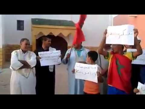 وقفة احتجاجية لاباء واولياء تلاميد مجموعة مدارس الزهراوي باسيف العروسي بايت باعمران
