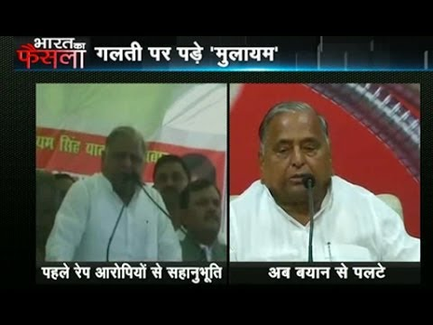 Rape remark: Mulayam Singh Yadav writes to NCW, says is against blanket death penalty