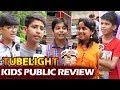 Kids Loving Salman Khan s Tubelight CRIED LAUGHED Public Review
