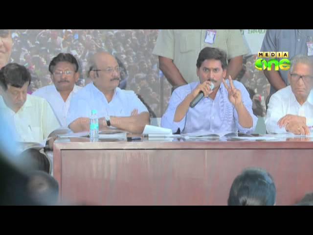 Jagan promises growth & much more to Seemandhra, Rayala