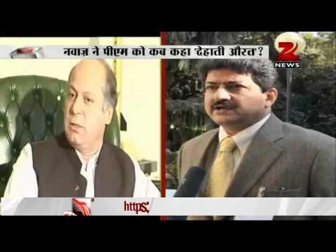 Narendra Modi condemns 'dehati aurat' comment by Nawaz Sharif
