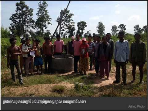 29 Families in Pursat Are Facing the Loss of Land