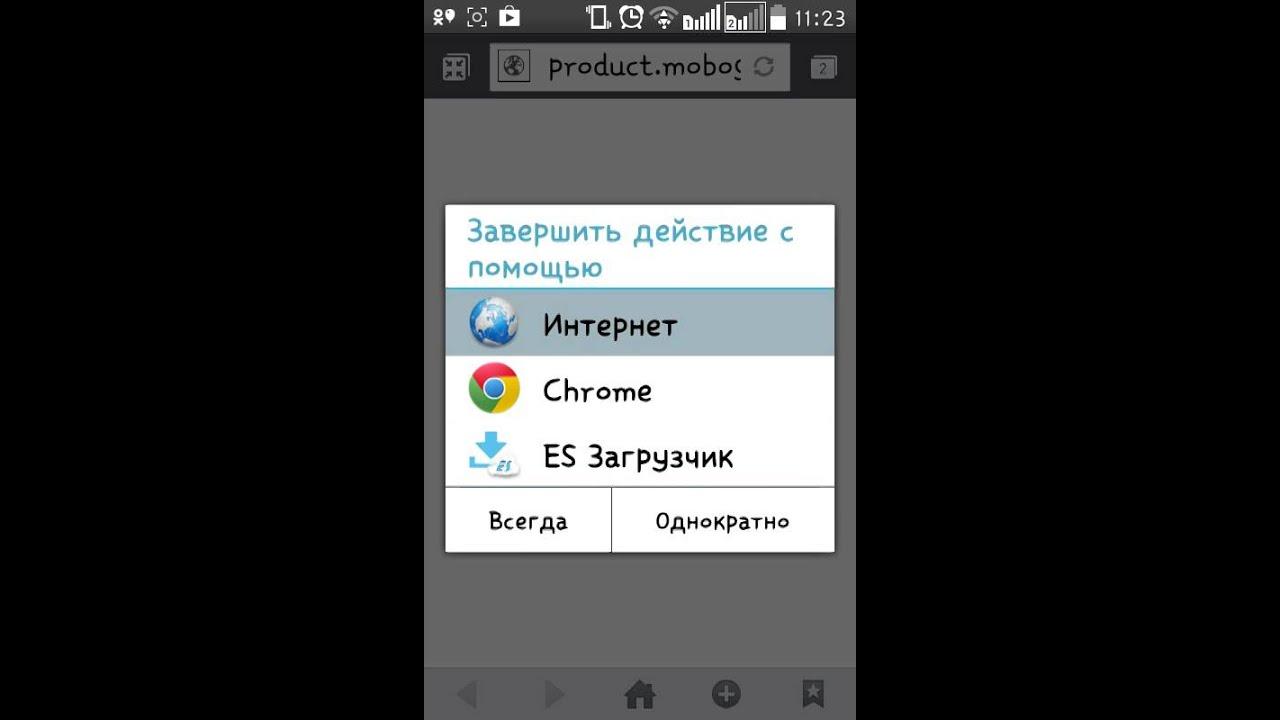 Как Рутировать Андроид