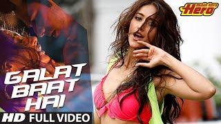 Galat Baat Hai | Main Tera Hero | Full Video Song | Varun Dhawan, Ileana D'Cruz, Nargis Fakhri