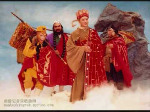 Journey To The West ED Complete Version