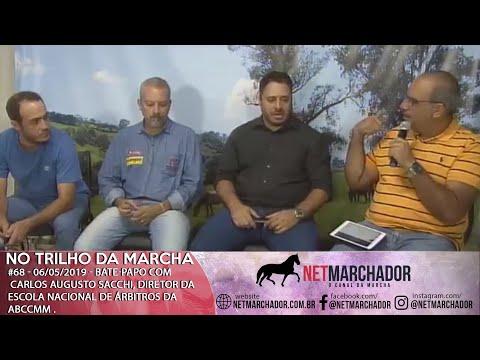 #68 - Programa no Trilho da Marcha - 06/05/2019 - Mangalarga Marchador