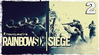[COOP] Rainbow Six: Siege (PS4 BETA). #2: Мультиплеер. Боль.
