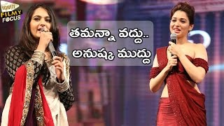 Anushka Get Chance At Director Krishna Vamsi