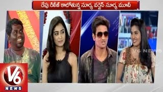 Special Chit Chat with Surya Vs Surya Movie Team