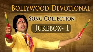 Bollywood Movies Devotional Video Songs - Collection 1