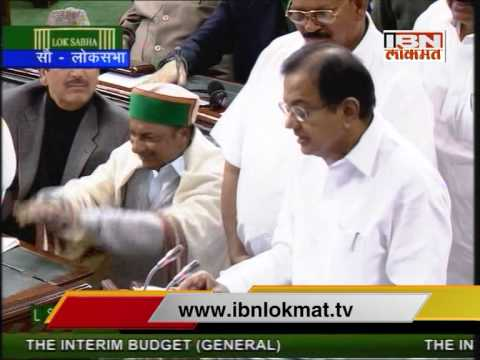 P Chidambaram on Interim Budget 2014 15 Full Speech