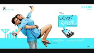 Upcoming Telugu Movies 2012 2013