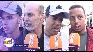 بعد المستوى المحتشم أمام جزر القمر..مغاربة يعبرون عن ثقتهم في المنتخب المغربي قبل مباراة العودة | خارج البلاطو