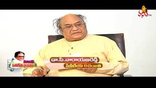 Dr C.Narayana Reddy/Cinare Special – Lyricist, Poet and Writer
