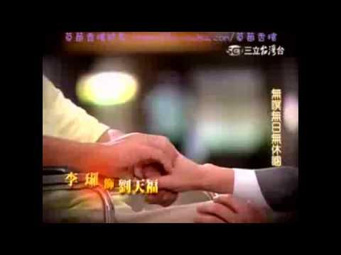 Tấm Lòng Cha Mẹ - Thiên phụ mẫu đệ nhất Tâm - Parental Love - 天下父母心