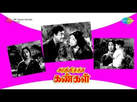 Kathiruntha Kangal | Valartha Kalai song
