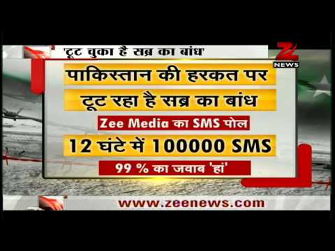 Zee News: India says its losing patience with Pakistan
