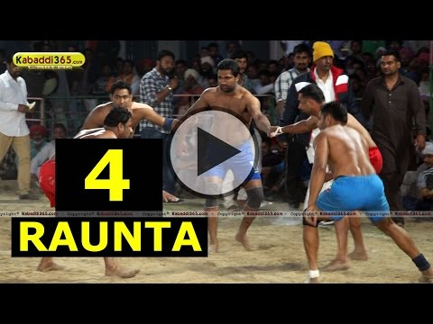 Raunta (Moga) Kabaddi Tournament 5 Mar 2014 Part 4 By Kabaddi365.com