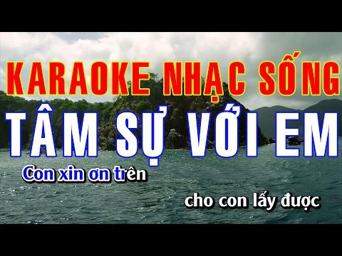 TÂM SỰ VỚI EM | Karaoke nhạc sống cha cha cha | Beat chất lượng cao