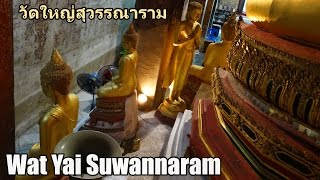 Phetchaburi Province Travel Videos