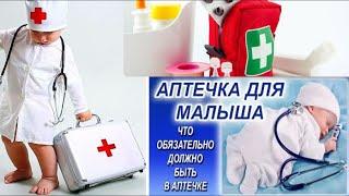 Алерзин капли инструкция цена