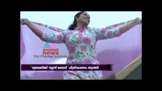 "Kavya Madhavan On The Sets Of ""Breaking News Live"""