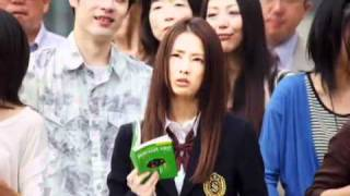Paradise Kiss Live Action Movie Trailer SUB ITA