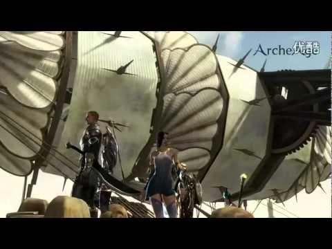 Транспорт в Archeage
