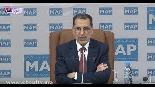 بالفيديو: فريق العدالة والتنمية اقترح إلغاء معاشات البرلمانيين و هذه التفاصيل |