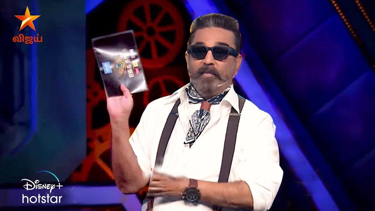 Biggboss Tamil 4 |Day 13| 17th October 2020 Promo 3 |Contestant Elimination|