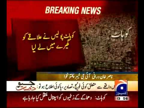 Kohat blast at Hangu Road near Girls College and  Police line