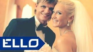 A Sen - Давай поженимся (свадьба Ольги Бузовой)
